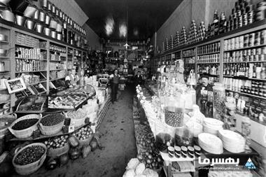 اولین سوپرمارکت ایران