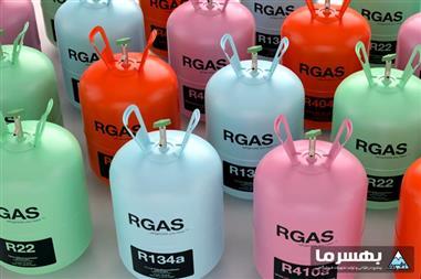انواع گاز مبرد یخچال