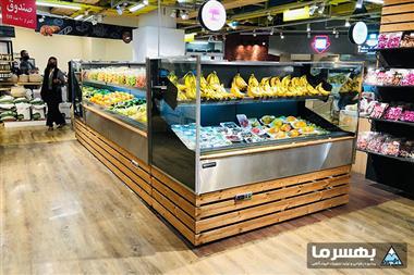 یخچال میوه فروشگاهی